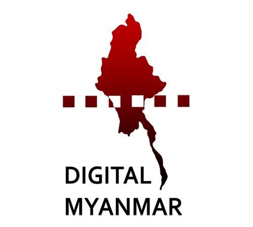 """Website """"Digital Myanmar"""""""