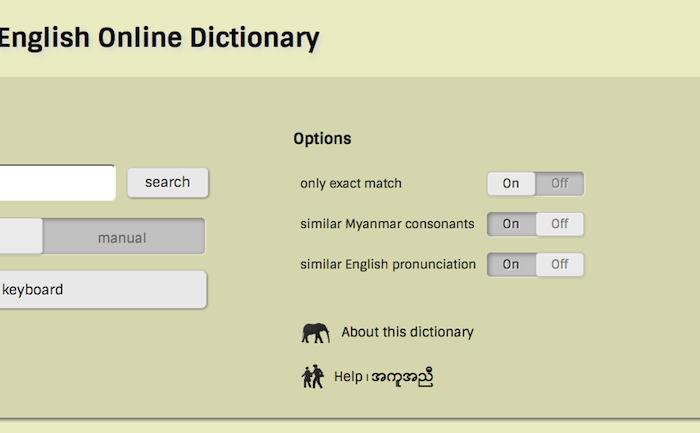 Myanmar-English Unicode Dictionary